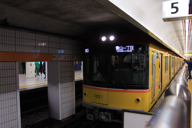 「青山一丁目」行き電車