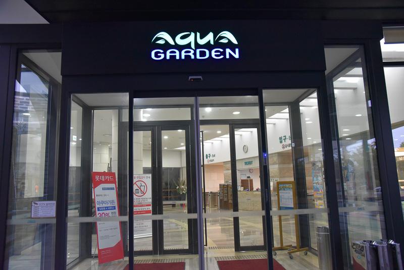 「アクアガーデン」は朝一から営業しているので、目覚まし代わりにサウナを利用するのもあり