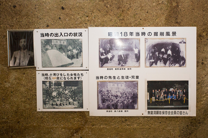 当時に撮影された貴重な写真も展示。左上にある写真の人物が校長の池田千秋氏。かなり若い方に見える