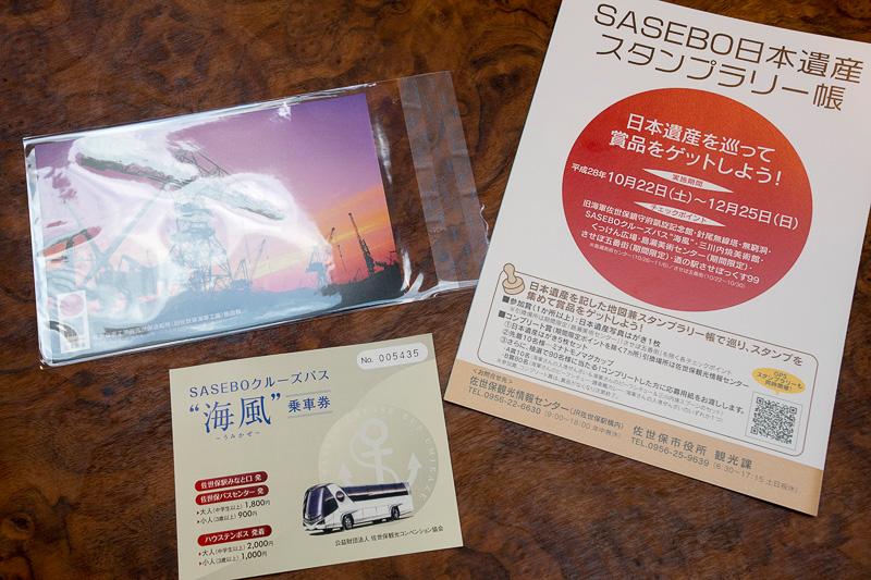 12月25日までの間、佐世保の日本遺産を回るスタンプラリーも開催している。海風バスでは日本遺産のひとつである佐世保重工業(佐世保造船所)のジャイアントカンチレバークレーンを見るのでスタンプひとつは確保。乗車時にスタンプ帳と参加賞である日本遺産写真ハガキがもらえる