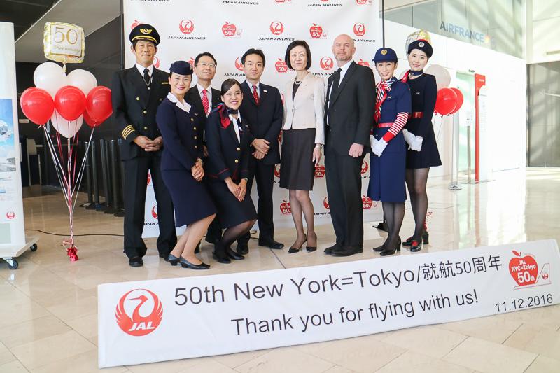 ジョン・F・ケネディ国際空港において、東京~ニューヨーク線就航50周年の記念セレモニーが開催された
