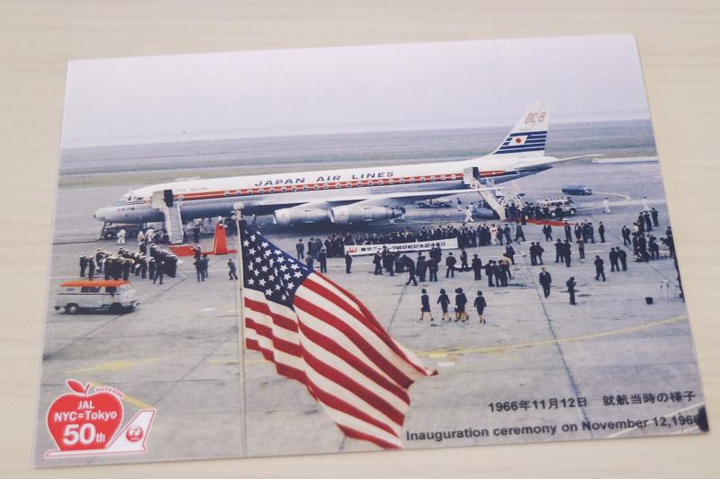 セレモニーで搭乗者に配布されたプレゼントの中には、1966年(昭和41年)11月12日就航当時の写真と感謝のメッセージが印刷されたカードが入っていた