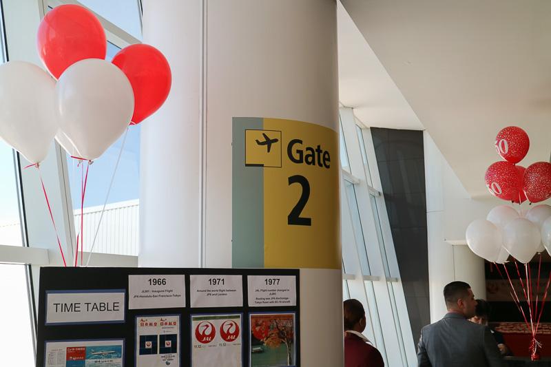 セレモニーは第1ターミナル第2ゲートで開かれた