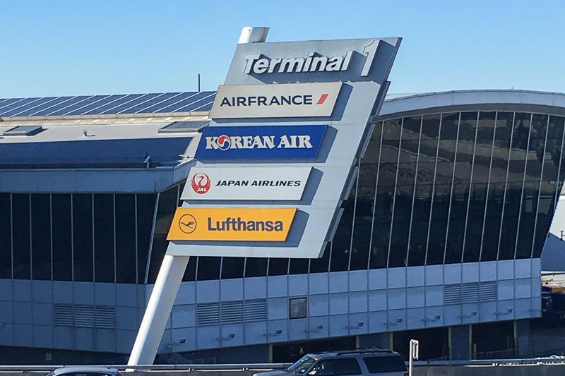 ジョン・F・ケネディ国際空港 第1ターミナルには、JALのほかにエールフランス航空、大韓航空、ルフトハンザ ドイツ航空などが乗り入れている