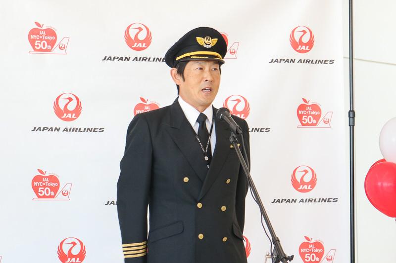 日本航空株式会社 機長 飯山昇氏