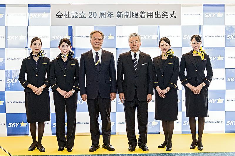 羽田空港で行なわれた新制服着用出発式