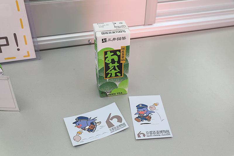 弁当売り場で弁当を買うと、お茶とセットで100万人記念限定の「ウメテツ」(京都鉄道博物館マスコットキャラ)カードがもらえた