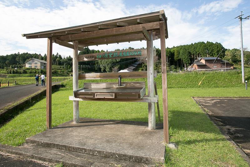 畑ノ原窯跡周辺はきれいに整備されている。広い駐車場もあるし清潔な公衆トイレも完備。来訪者が記念に記帳していく記帳台も設置してあった