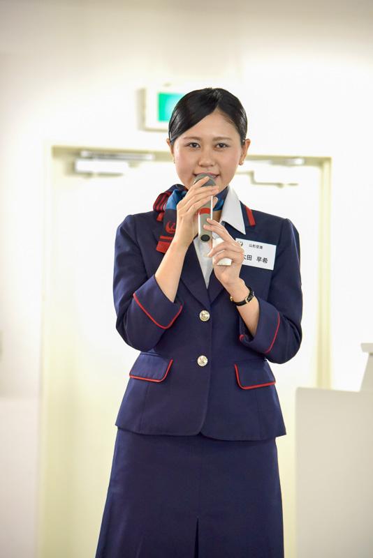 山形空港の太田早希氏