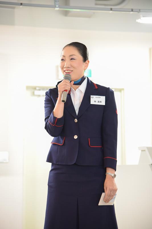 仙台空港の林真希氏