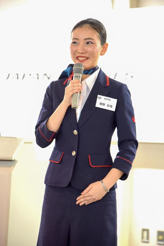 成田国際空港の尾野彩佳氏