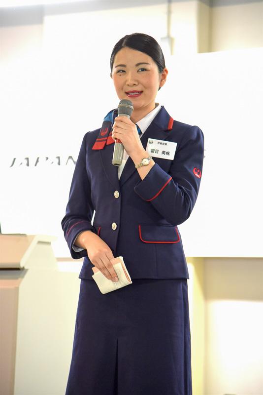 花巻空港の留目美帆氏