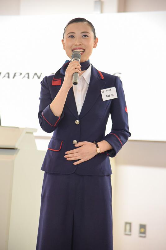 成田国際空港の平坂彩氏