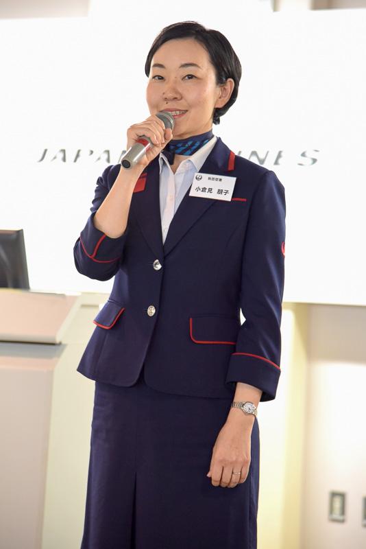 秋田空港の小倉見朋子氏