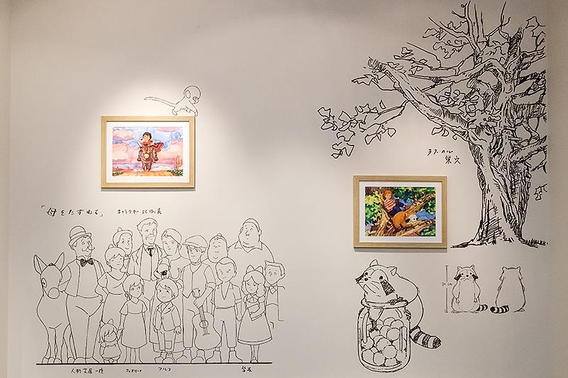 壁面には設定画などが描かれる
