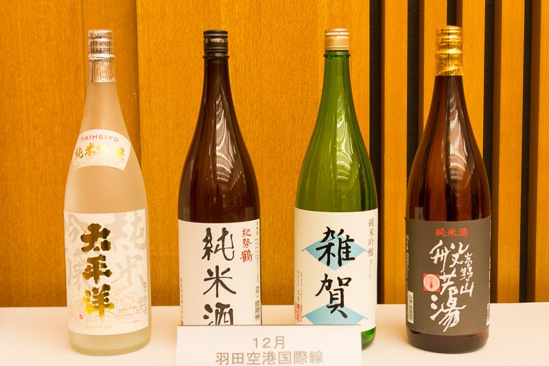 2016年12月に羽田空港 ANA LOUNGEで提供するお酒