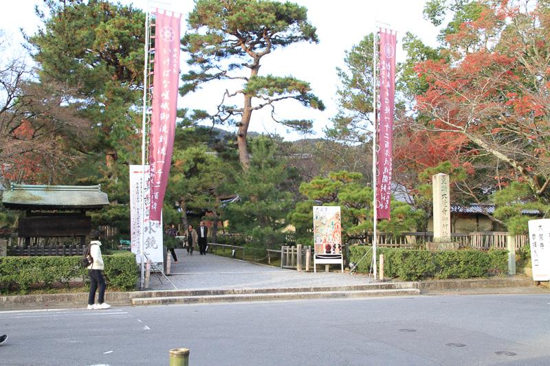 「ネスカフェ ドルチェ グスト 宇治抹茶屋 in 大覚寺」は、京都・大覚寺内で実施される