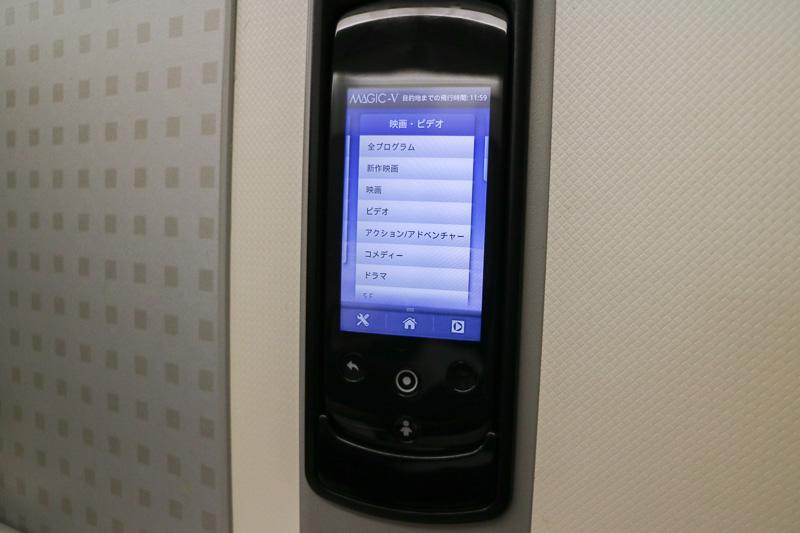 有線端末は据え付けられた状態でも使えるし、ロックを外して引き出せばスマートフォンのようにも操作できる。タッチパネルになっており直感的に使える