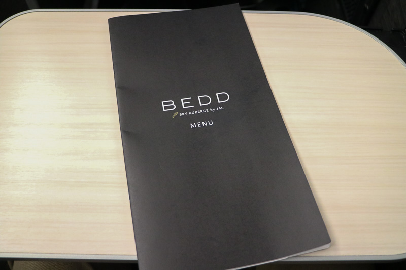 BEDDのメニュー