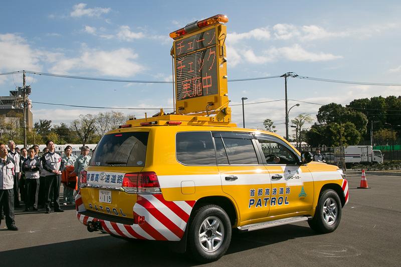 交通パトロールカー