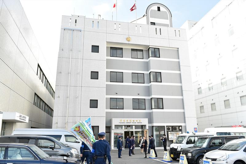 福岡空港敷地内にある福岡空港警察署