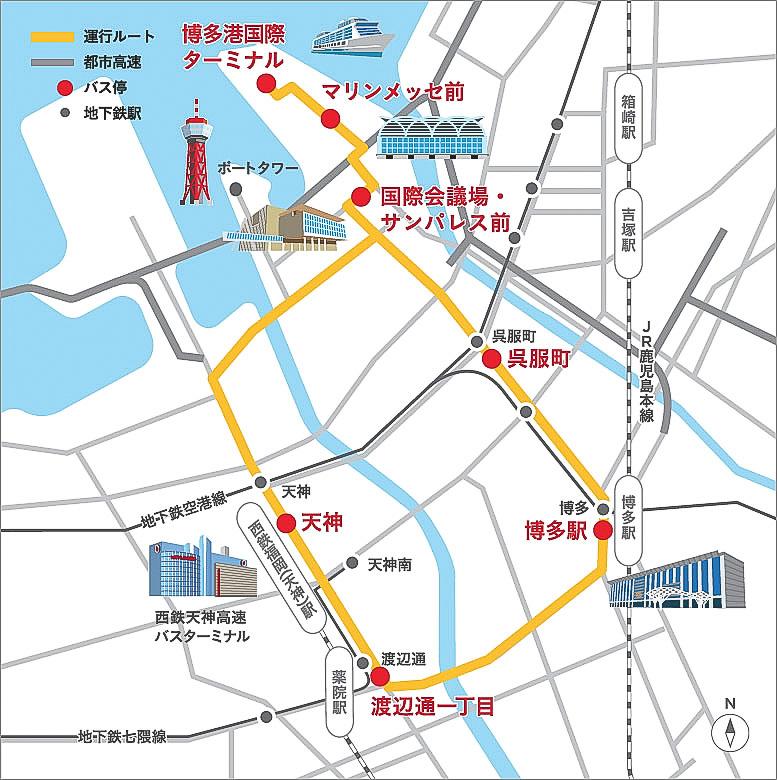 連節バスは天神~博多駅~博多港国際ターミナルにおいて2台巡回運行している