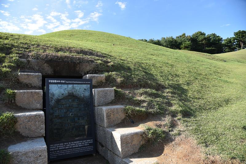 武寧王陵は現在、保存のため一般公開はされていない
