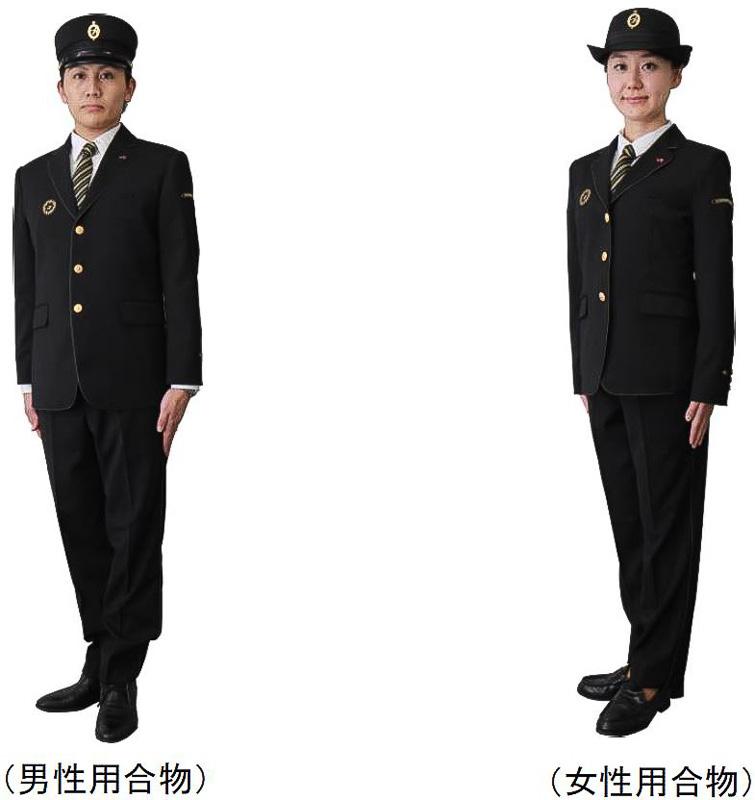 JR九州の新制服「接客制服シングルジャケット(駅・車掌・運転士等)」