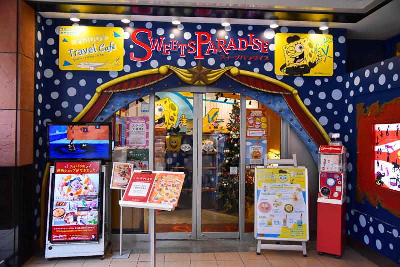 「スポンジ・ボブとバニラエアのHappy Travel Café」を開催中の「スイーツパラダイス ららぽーとTokyo-Bay店」