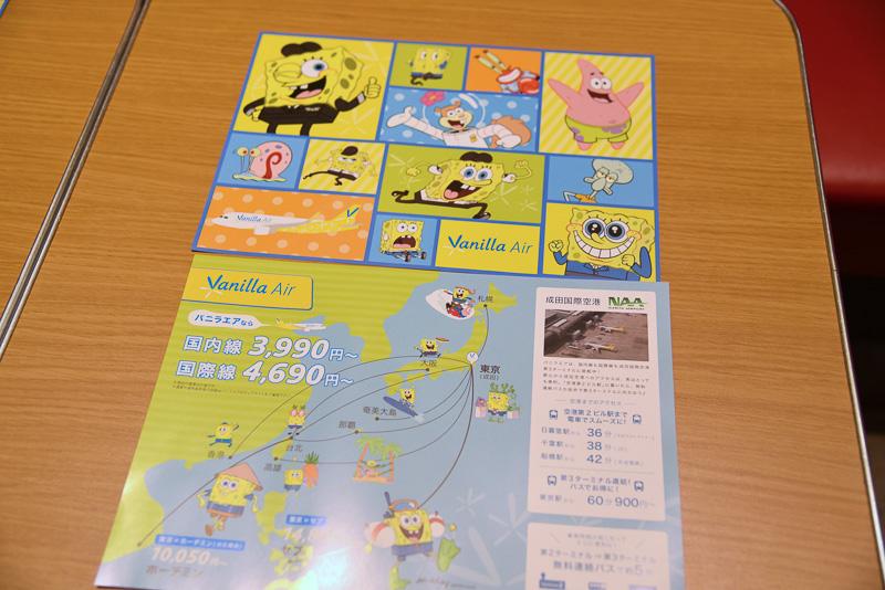 ランチョンシートにはコラボアートと成田国際空港へのアクセスや、各就航先への価格などが描かれている