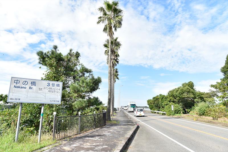 3号橋の「中の橋」。写真は南方へ渡りきったところから北を向いて撮影したところ