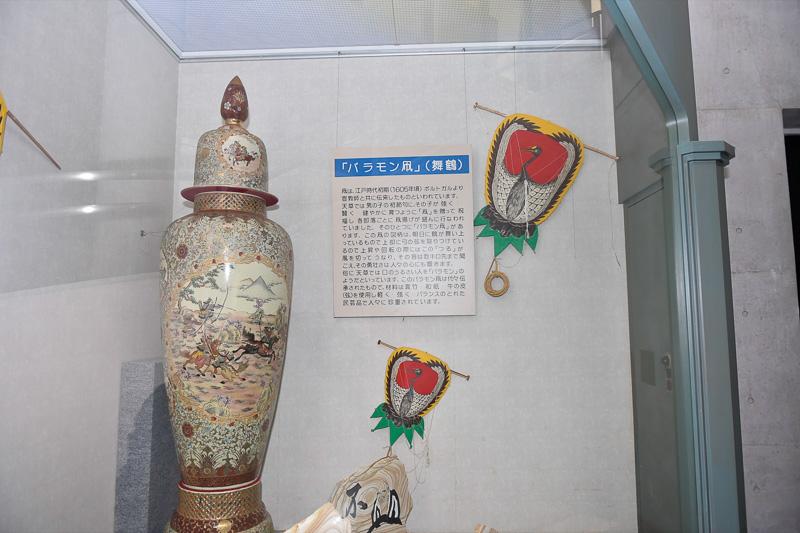 江戸時代初期にポルトガルより伝来したバラモン凧が展示されている