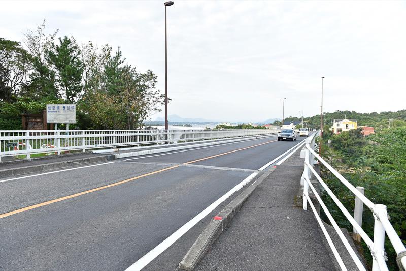 天草五橋の最後の橋である「松島橋」