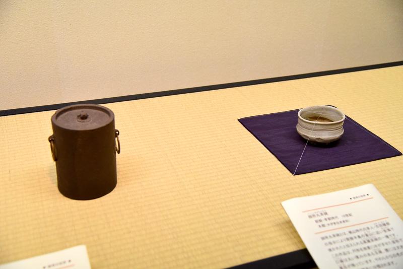 武士が教養として身につけておくべき茶の湯関連の収蔵品も多い。井伊直弼公は、茶を愛する人だったそうだ
