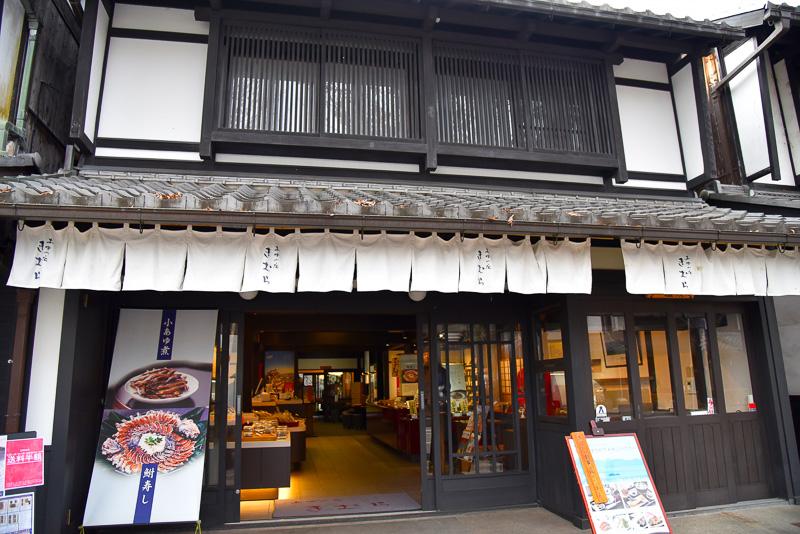 「あゆの店きむら 彦根京橋店」。季節によっては鮎の塩焼きも店頭で販売している