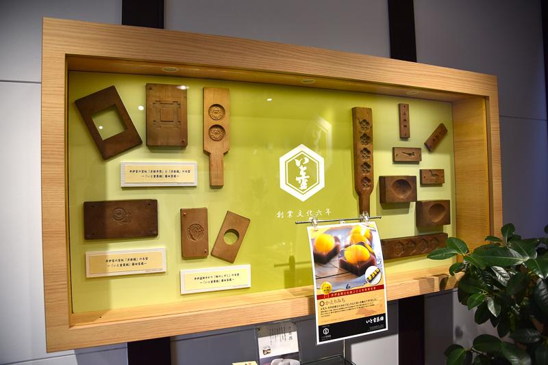 井伊家の家紋「彦根井筒」と「彦根橘」の木型も展示