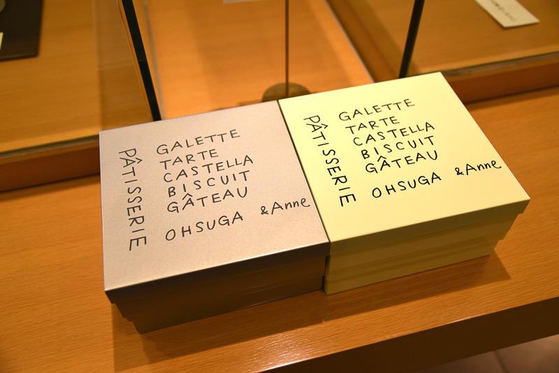 「お菓子の保存缶」(各2160円)もおしゃれ