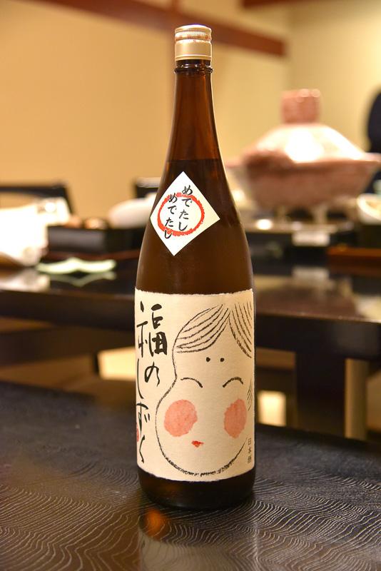 食前酒は純米吟醸「福のしずく」