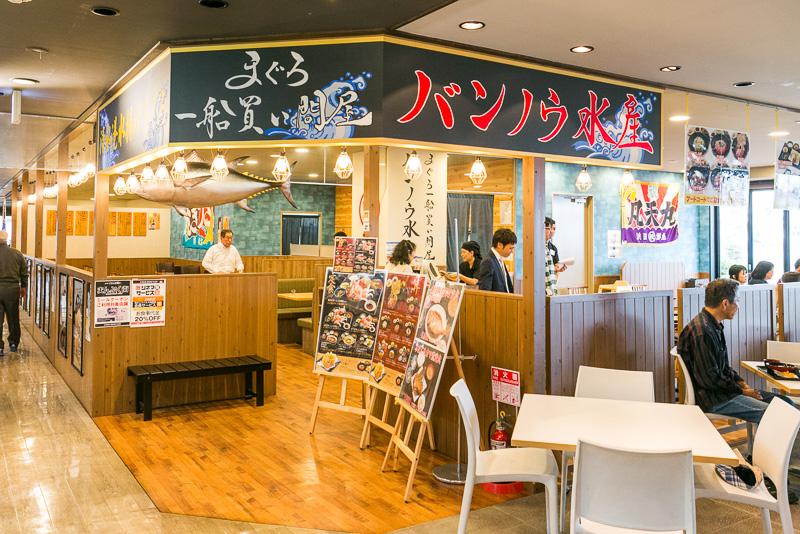 バンノウ水産など8件の寿司屋が軒を連ねる