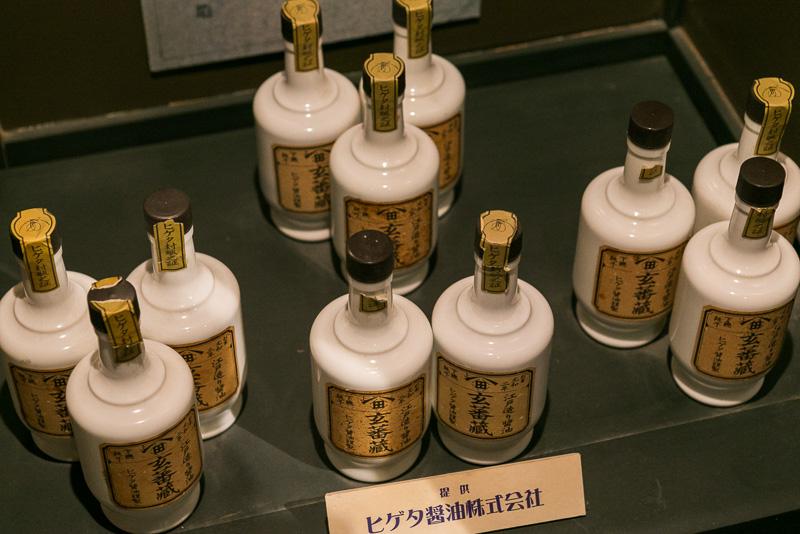 寿司に関係の深い醤油、海苔、ワサビや江戸時代の食酢工場の展示などがある