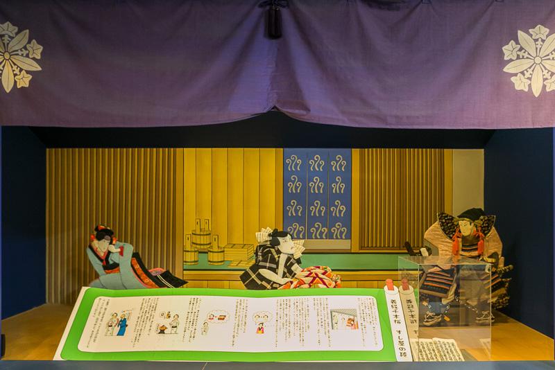 歌舞伎などでも寿司が取り上げられていた