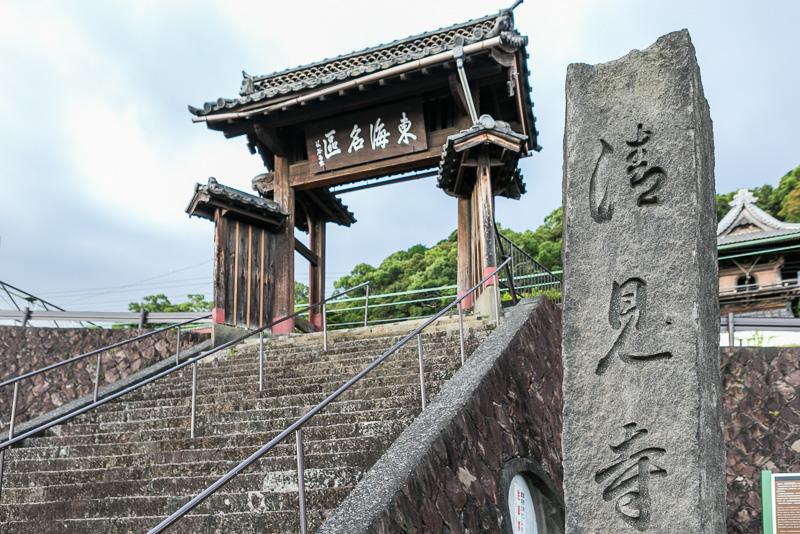 かつては山門の手前にあった総門