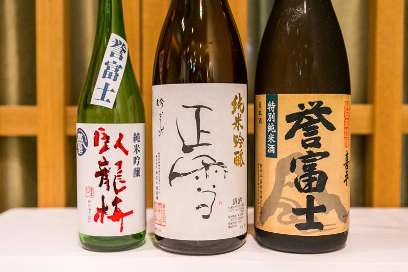 「浮殿」には、利き酒セットとして、「誉富士」、「正雪」、「誉富士 臥龍梅」がある