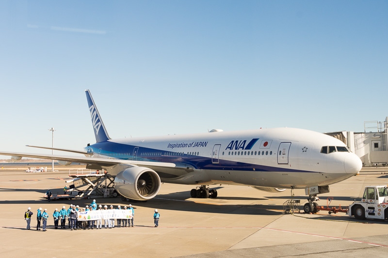 出発準備中のANA249便、ボーイング 777-200ER型機