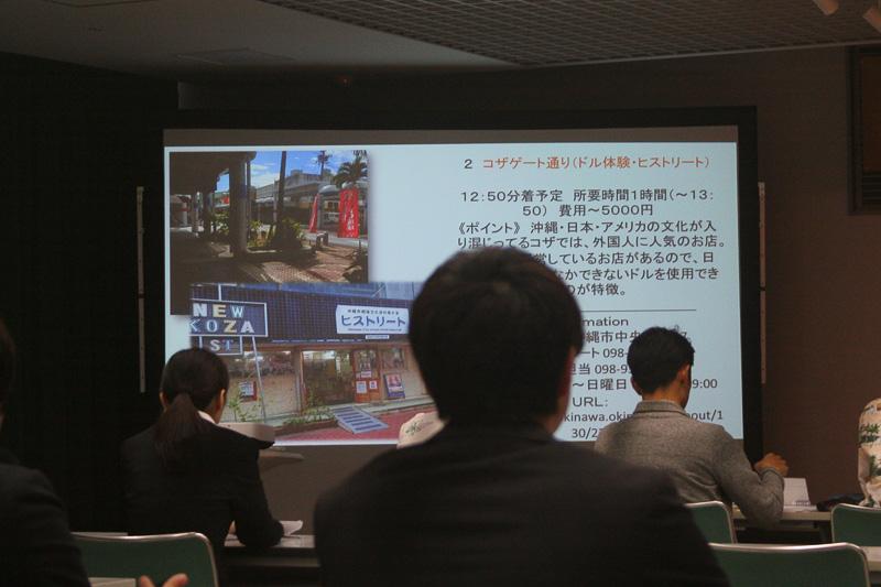 インターナショナルリゾートカレッジの沖縄市プラン。「インターナショナルでディープな女子旅」をテーマに企画。パワースポット「泡瀬ヒジュル」や、ゲート通りでのドル体験(ドルを使っての買い物)などを盛り込んだ