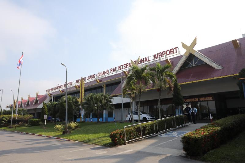 チェンライ国際空港