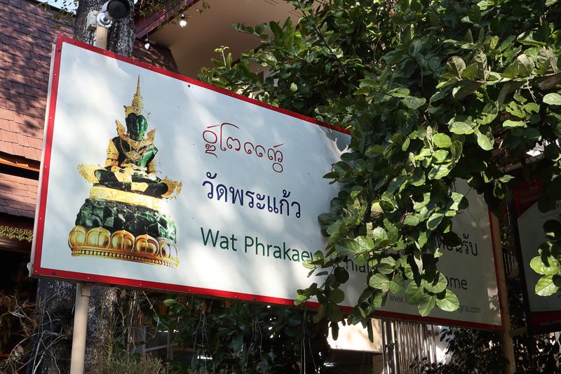 看板は上からランナー王朝の文字、タイ語、英語の順で書かれていた