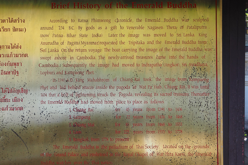 エメラルド仏の歴史が記されている看板