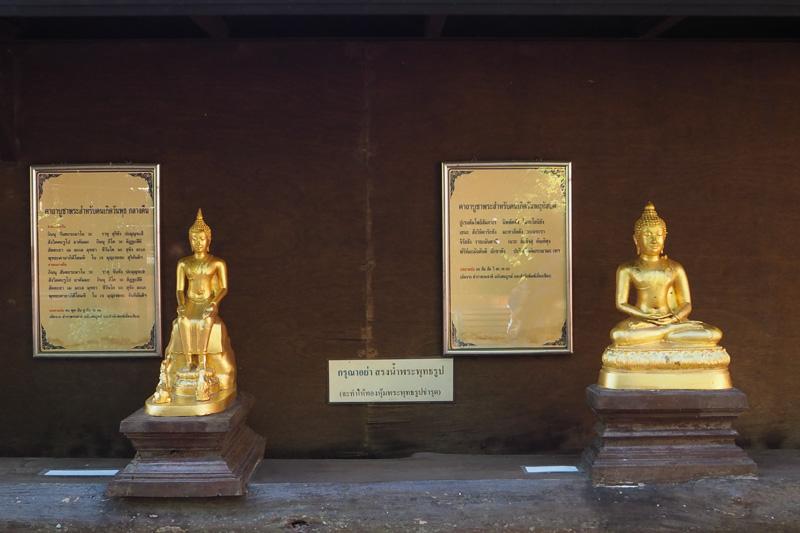水曜日の午後の仏像(左)と木曜日の仏像(右)