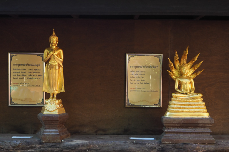 金曜日の仏像(左)と土曜日の仏像(右)